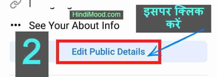 edit public details setting fb